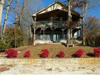 View 238 Whipporwill Drive # 14 New London NC